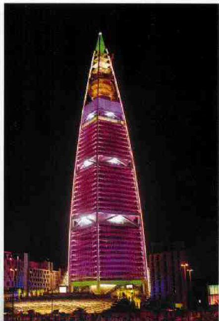 Al-Faisaliah Tower
