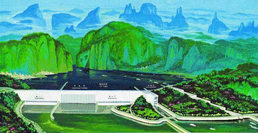 China National Tourist Office