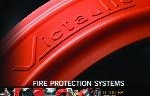 VICTAULIC FIRE PROTECTION SYSTEMS CATALOGUE