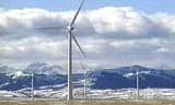 An Alberta wind farm.