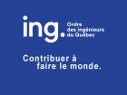 OIQ logo and slogan